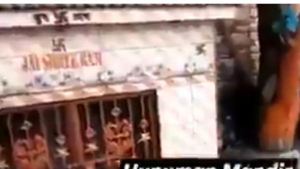 ये भी पढ़ें- Video: पाकिस्तान के सिंध में रेजीडेंशियल काम्प्लेक्स के लिए ढहाया प्राचीन हनुमान मंदिर