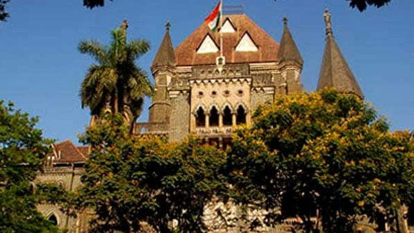 JEE examination: Nagpur Bench of Bombay High Court allows the conducting of JEE exam