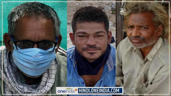 जयपुर में भीख मांग रहे एमए-एमकॉम तक पढ़े-लिखे लोग, पुलिस सर्वे में बताई यह मजबूरी