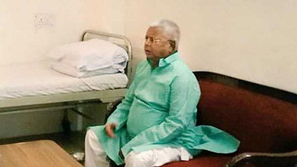 Lalu Prasad Yadav Shifted in RIMS director Bungalow