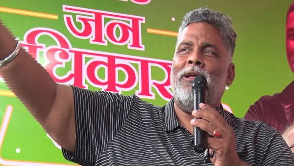 patna jap president pappu yadav said i will resign in three years after not fulfill the promise