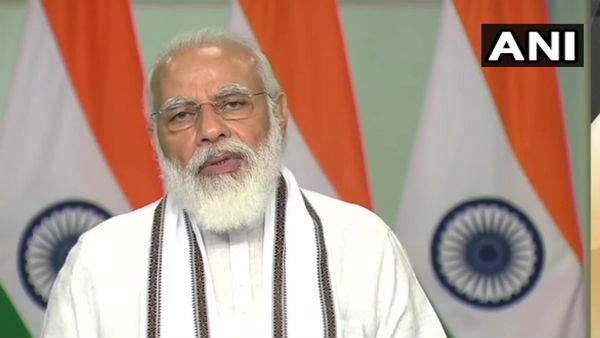 यह पढ़ें: नई राष्ट्रीय शिक्षा नीति युवाओं को तैयार करने वाली, मातृभाषा में पढ़ाई आसान: PM मोदी