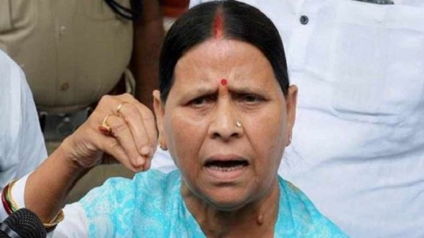 Rabri devi personal guard and sachiwalay police clash