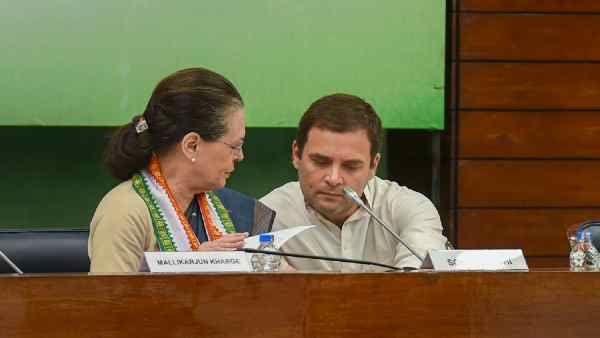 इसे भी पढ़ें- कांग्रेस की बैठक में 'भाजपा से मिलीभगत' वाली बात राहुल गांधी ने नहीं कही तो किसने कही?