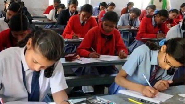Fact check:5 जून से शुरू होने वाली हैं 10वीं-12वीं की परीक्षा? जानें यूपी बोर्ड का जवाब