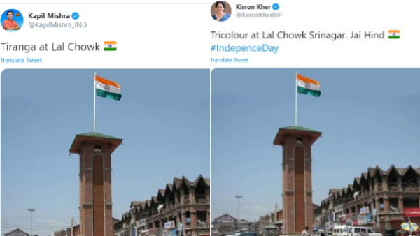 independence day, srinagar, lal chowk, jammu kashmir, fake news buster