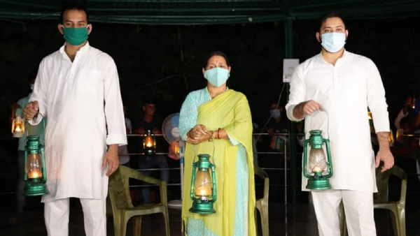 tejashwi yadav family and rjd supporters put on lantern on issue of unemployement