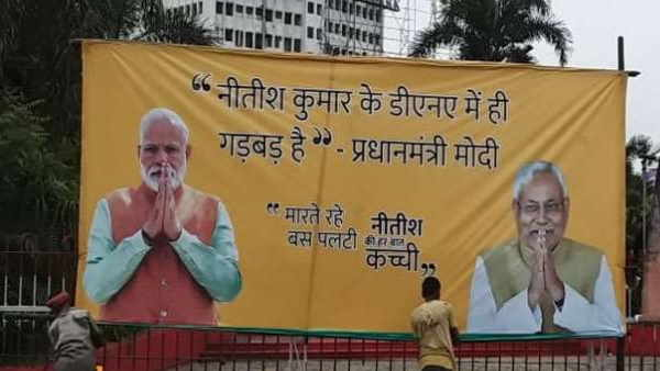 bihar assembly elections 2020 poster war against cm nitish kumar