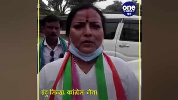 bihar assembly election 2020: interview with purnia congress leader indu sinha