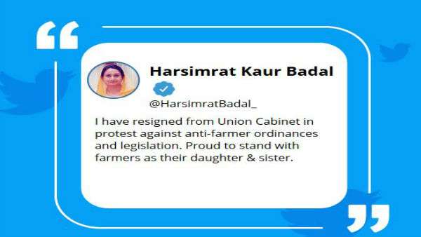 Cabinet Minister Harsimrat Kaur Resign from the Union Minister Post in protest against the Agricultural bills