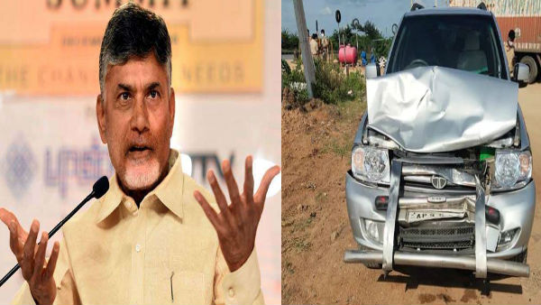 Narrow Escape for TDP Chief Chandrababu Naidu as Convoy collides to avoid hitting cow