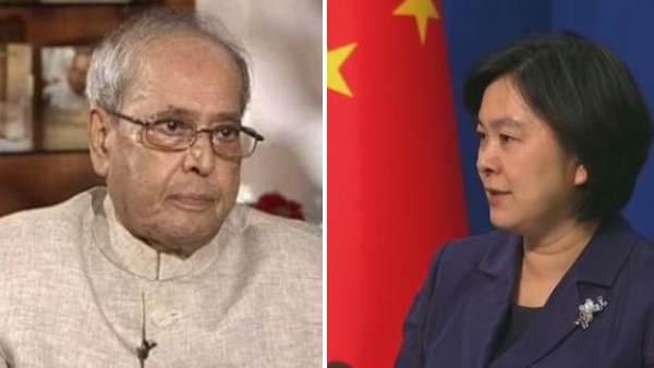 इसे भी पढ़ें- प्रणब मुखर्जी के निधन पर चीनी विदेश मंत्रालय ने जताया शोक, कहा- भारत के लिए भारी नुकसान