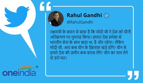 Rahul Gandhi said on Rajnath Singhs statement Modi ji misled the country on Chinese encroachment