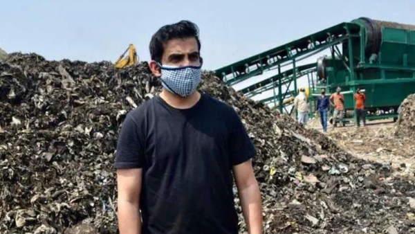इसे भी पढ़ें- गाजीपुर कचरे के पहाड़ पर पहुंचकर गौतम गंभीर ने केजरीवाल सरकार पर साधा निशाना
