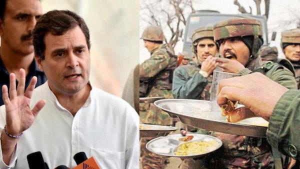 राहुल गांधी ने पूछा -जवानों और अधिकारियों के खाने में अंतर क्यों?, CDS बिपिन रावत ने दिया ये जवाब