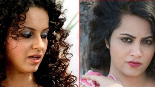 यह पढ़ें: Drugs in Bollywood: भड़कीं अर्शी खान ने पूछा-NCB ने कंगना को समन क्यों नहीं भेजा?