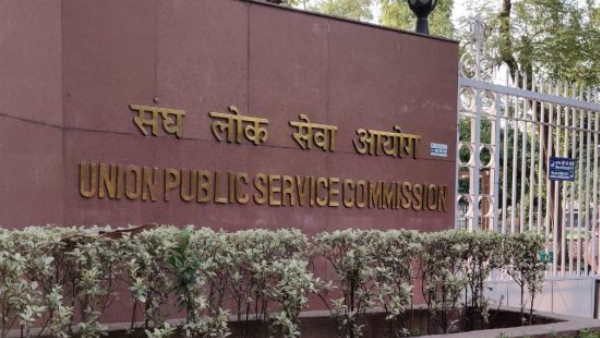 Combined Defence Services Examination II result announced conducted by UPSC in September 2019