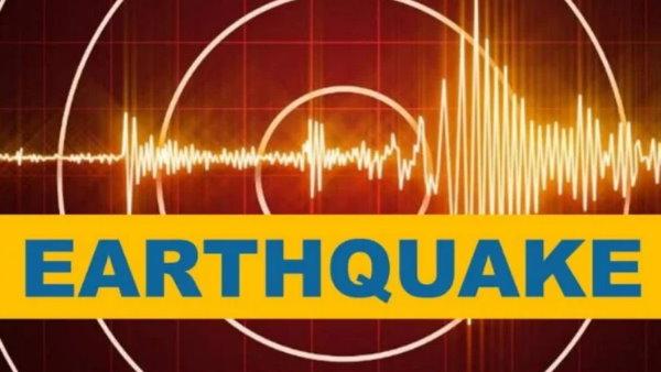 ये भी पढ़िए- Earthquake: फिर कांपी मिजोरम की जमीं, बार-बार आ रहे भूकंप के झटकों से डरे लोग