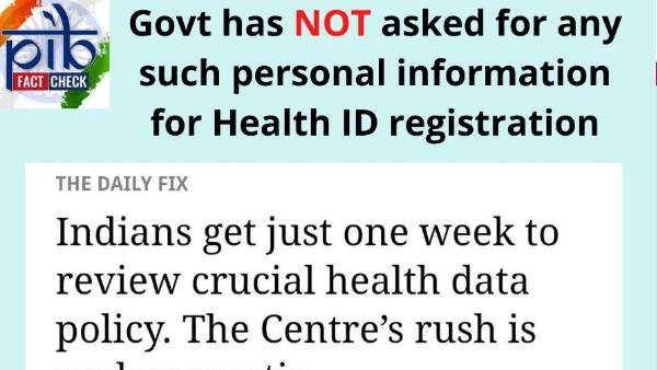 fact check, fake news, fake news buster, sensitive personal information, personal data, central government, national health mission, health id, फैक्ट चेक, फेक न्यूज, निजी डाटा, हेल्थ आईडी