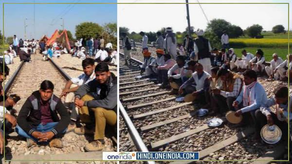 जानिए राजस्थान में कब कब हुए गुर्जर आरक्षण आंदोलन ?