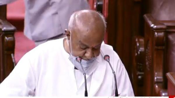 पूर्व प्रधानमंत्री एचडी देवगौड़ा ने राज्यसभा सदस्य के रूप में ली शपथ, निर्विरोध जीते थे चुनाव
