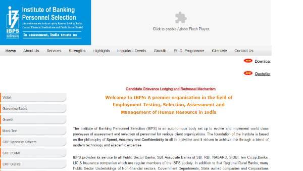 IBPS PO admit card 2020: आईबीपीएस पीओ परीक्षा का एडमिट कार्ड जारी, यहां से करें डाउनलोड