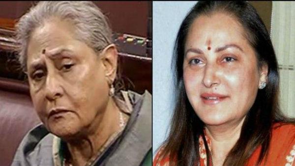 Latest: बच्चन परिवार पर भड़कीं जया प्रदा, पूछा- जब आजम ने कही थी गंदी बात  तब चुप क्यों थीं जया?   Jaya Prada Angry On Jaya Bachchan Over Drug Issues  said why