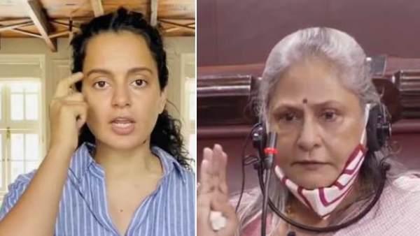 जया बच्चन ने संसद में कंगना रनौत पर किया हमला, जवाब में एक्ट्रेस ने कहा- एक दिन अभिषेक लटके हुए मिलते तो...