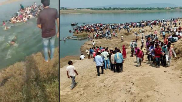 Kota Chambal accident : 40 लोग व 14 बाइक ले जा रही नाव चंबल में डूबी, 11 लोगों के शव निकाले