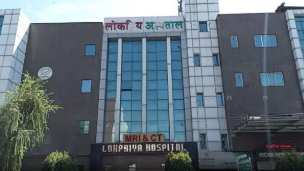six patients died due to negligence in meerut lokpriya hospital FIR lodged