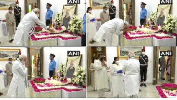 यह पढ़ें:Pranab Mukherjee Passed Away: 10 राजाजी मार्ग जाकर PM मोदी ने दी 'प्रणब दा' को श्रद्धांजलि