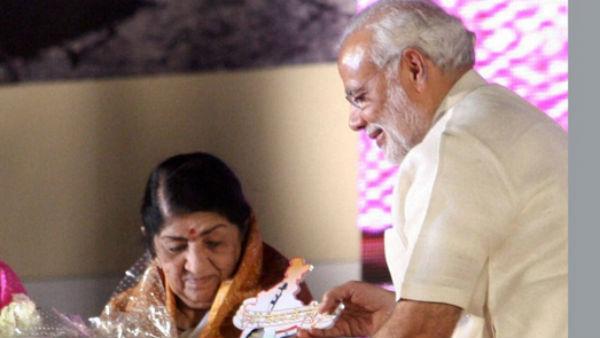 यह पढ़ें:लता मंगेशकर का जन्मदिन आज, PM मोदी ने दी बधाई, जानिए स्वरकोकिला के बारे में कुछ खास बातें
