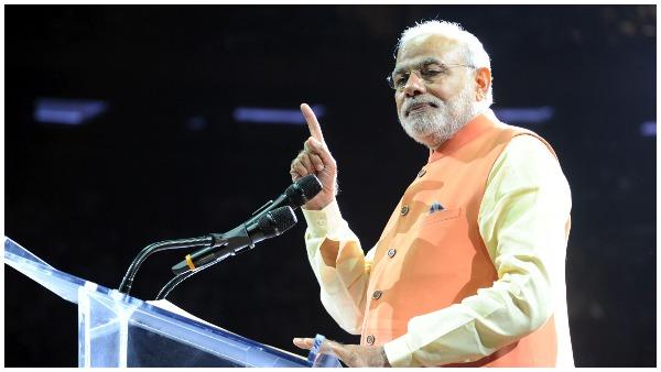 ये भी पढ़ें- PM Modi Birthday: पीएम मोदी के 70वें जन्मदिन पर जानिए उनके सात बड़े फैसले, जिनकी होती है हमेशा चर्चा
