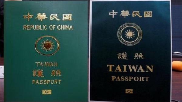 भारत से मिली ड्रैगन को टक्कर तो ताइवान ने भी उठाया सिर, पासपोर्ट से हटाएगा 'रिपब्लिक ऑफ चाइना'