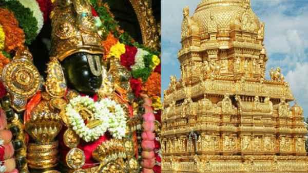 तिरुपति बालाजी मंदिर में लॉकडाउन के बाद बना रिकॉर्ड, एक दिन में हुंडी में दान हुए इतने करोड़ रुपए