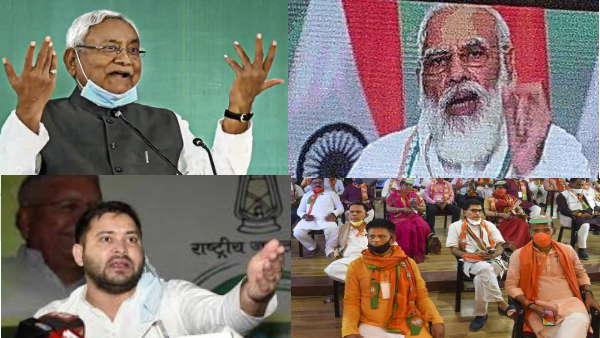 फिजिकल नहीं डिजिटल: क्या बिहार विधानसभा चुनाव से बदलेगी देश में चुनावों की तस्वीर ?