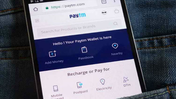 Good News: Paytm Now Enables Businesses to Make Large Payments for 24x7 RTGS Facility