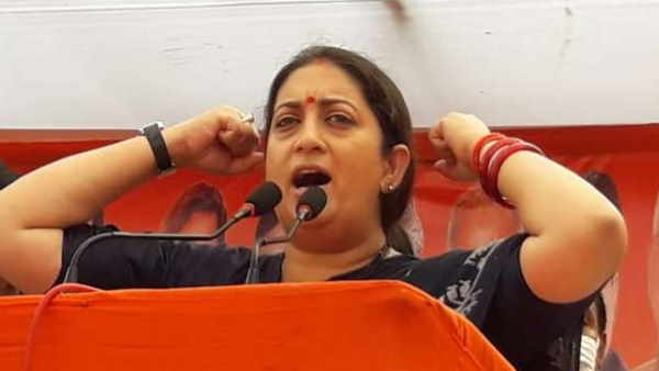 bihar assembly election 2020 smriti irani did raily