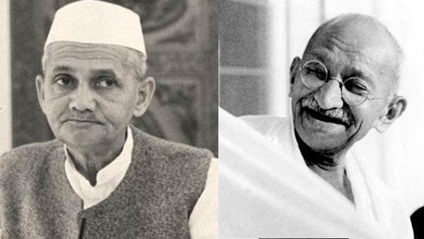 यह पढ़ें: Gandhi & Shastri Jayanti Today: 'आज के दिन दो फूल खिले थे.. जिनसे महका हिंदुस्तान'