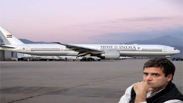 बोइंग 777 विमान खरीद पर राहुल बोले, 'इतने पैसे में तो सियाचिन में तैनात सैनिकों के गर्म कपड़े आ जाते'
