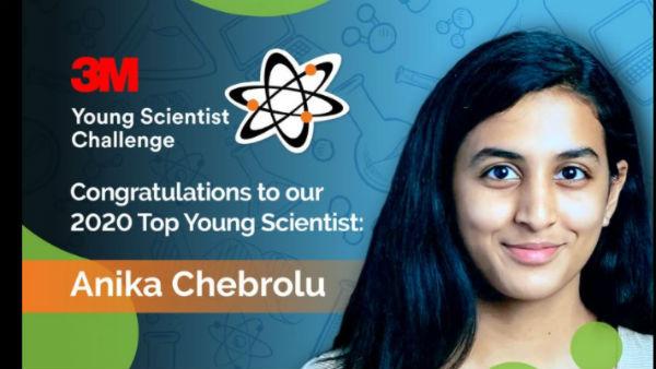 भारतीय मूल की अमेरिकी किशोरी का बड़ा कमाल, कोरोना की संभावित दवा के लिए जीते 25,000 अमेरिकी डॉलर | Covid-19: Anika Chebrolu, India-American teen wins 25000 Dollar prize for ...