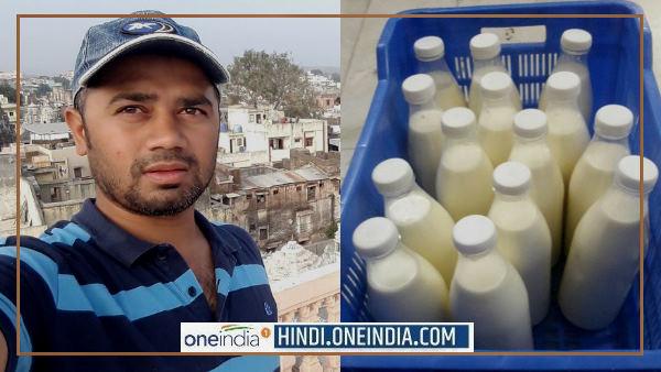 36 साल का अनुकूल मेहता कमाता है 37 लाख रुपए, बैंक ऑफ अमेरिका की नौकरी छोड़ बेचने लगा दूध