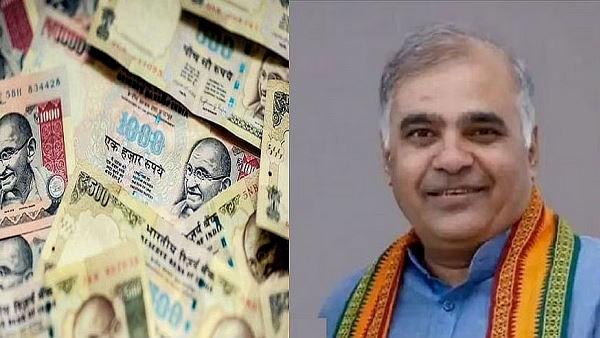 गुजरात: भाजपा नेता का दावा- नोटबंदी के वक्त अकेले सूरत में ही हुआ 2 हजार करोड़ का घपला