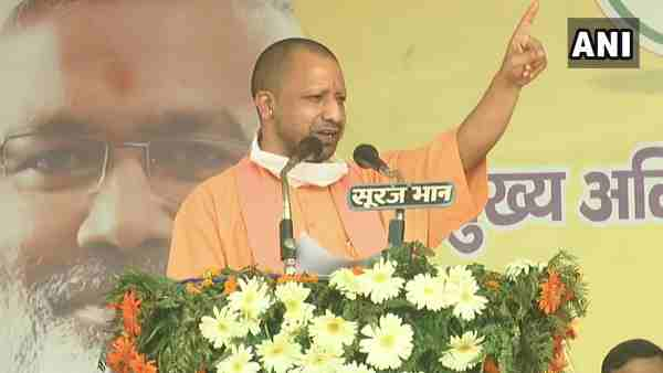 CM Yogi Adityanath while public meeting in Bulandshahar said - goons are begging for their lives