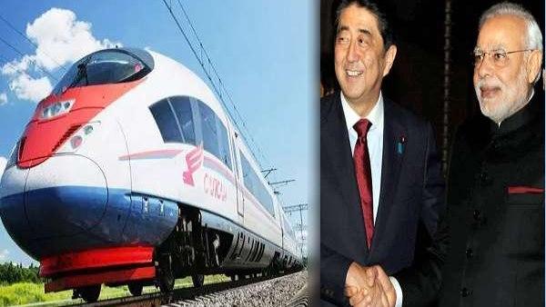 भारत की पहली बुलेट ट्रेन के लिए भू-अधिग्रहण: नवसारी के 28 गांवों ने मुआवजा कम बताकर सरकार का ऑफर ठुकराया
