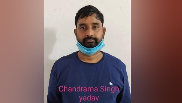 up teacher recruitment scam main accused chandrama yadav arrested in prayagraj