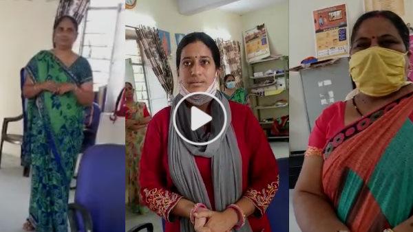 IAS Samit Sharma अचानक पहुंचे सरकारी स्कूल, देखें 89 हजार पाने वाली शिक्षिका का वायरल वीडियो