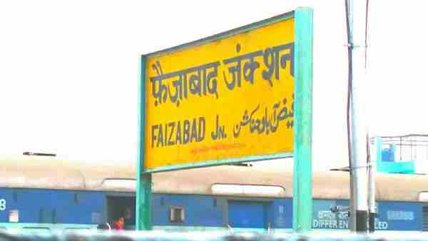 faizabad junction will be named ayodhya cantt soon