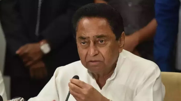 Madhya Pradesh by-election Election Commission removed Kamal Nath from star campaigners
