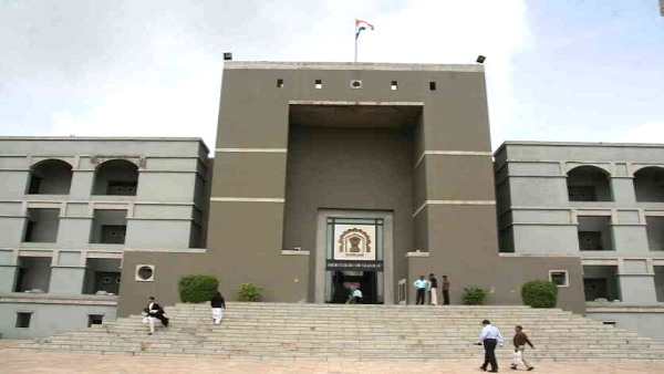 Gujarat High Courts building closed till Oct 20 Due to Covid-19